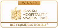 BEST BUSINESS HOTEL 4__white